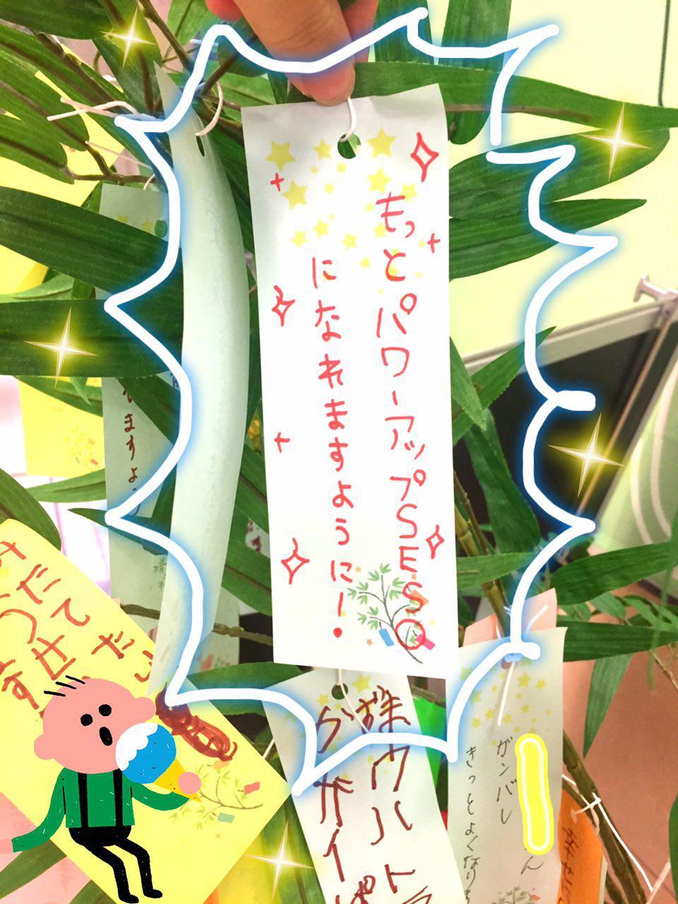 photo_2017-06-30_00-19-09.jpg
