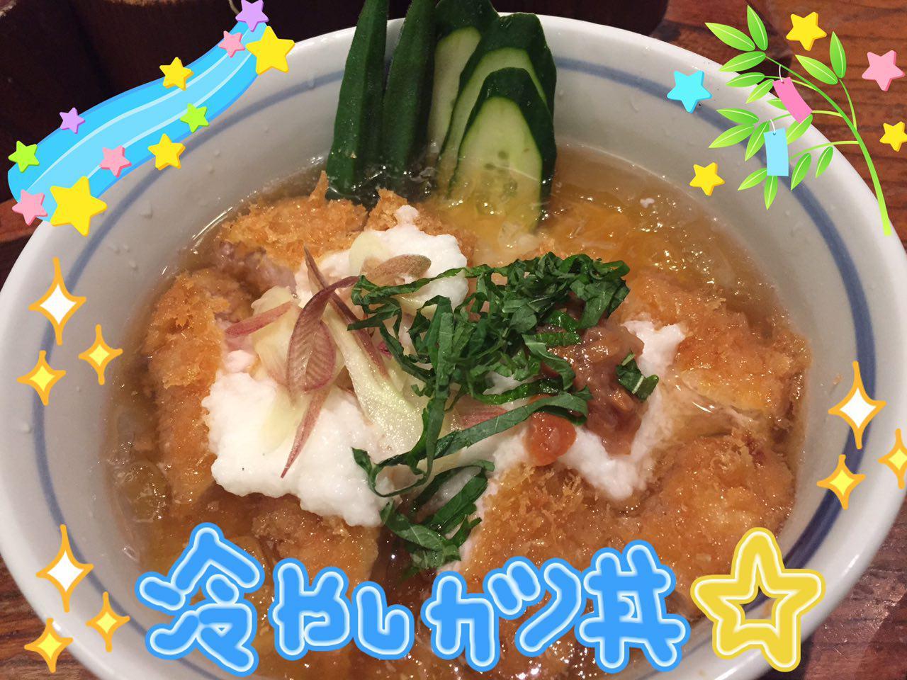 photo_2017-07-07_20-00-15.jpg