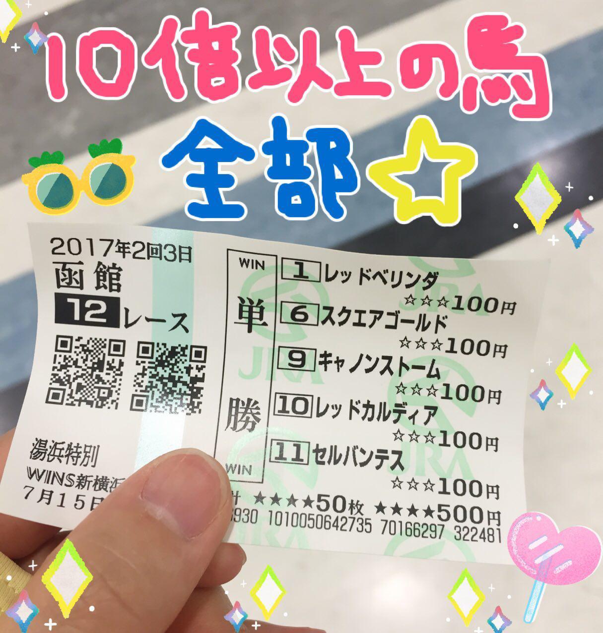 photo_2017-07-16_01-06-29.jpg