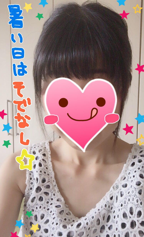 photo_2017-07-16_23-58-21.jpg