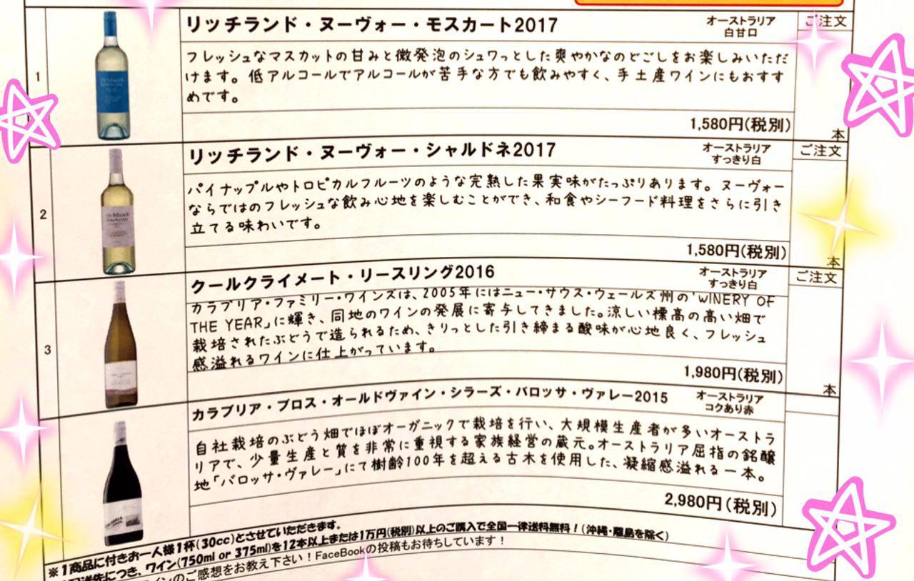 photo_2017-07-16_23-58-25.jpg