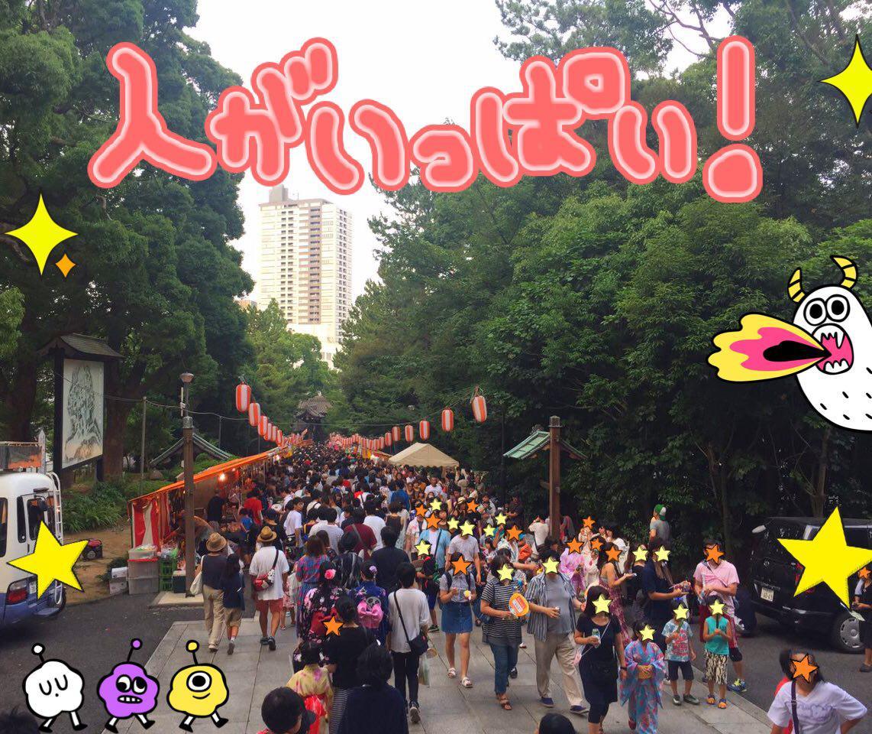 photo_2017-07-17_23-44-55.jpg
