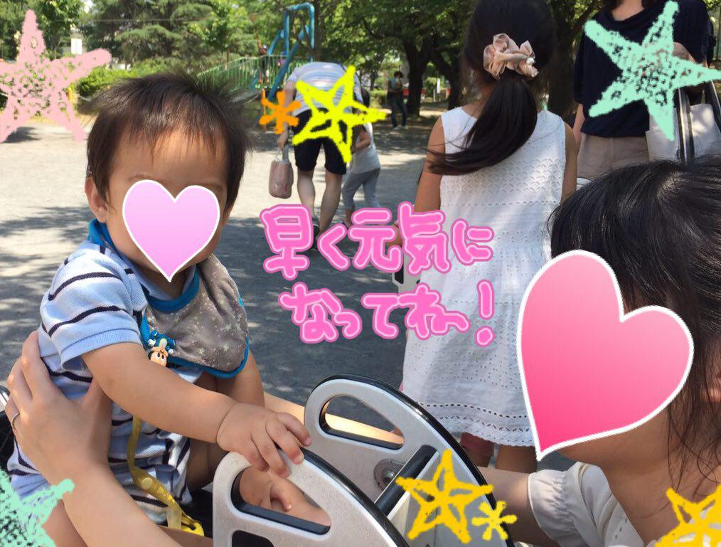 photo_2017-07-19_00-42-15.jpg