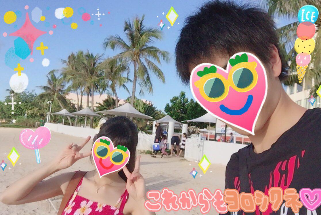 photo_2017-07-21_00-06-27.jpg