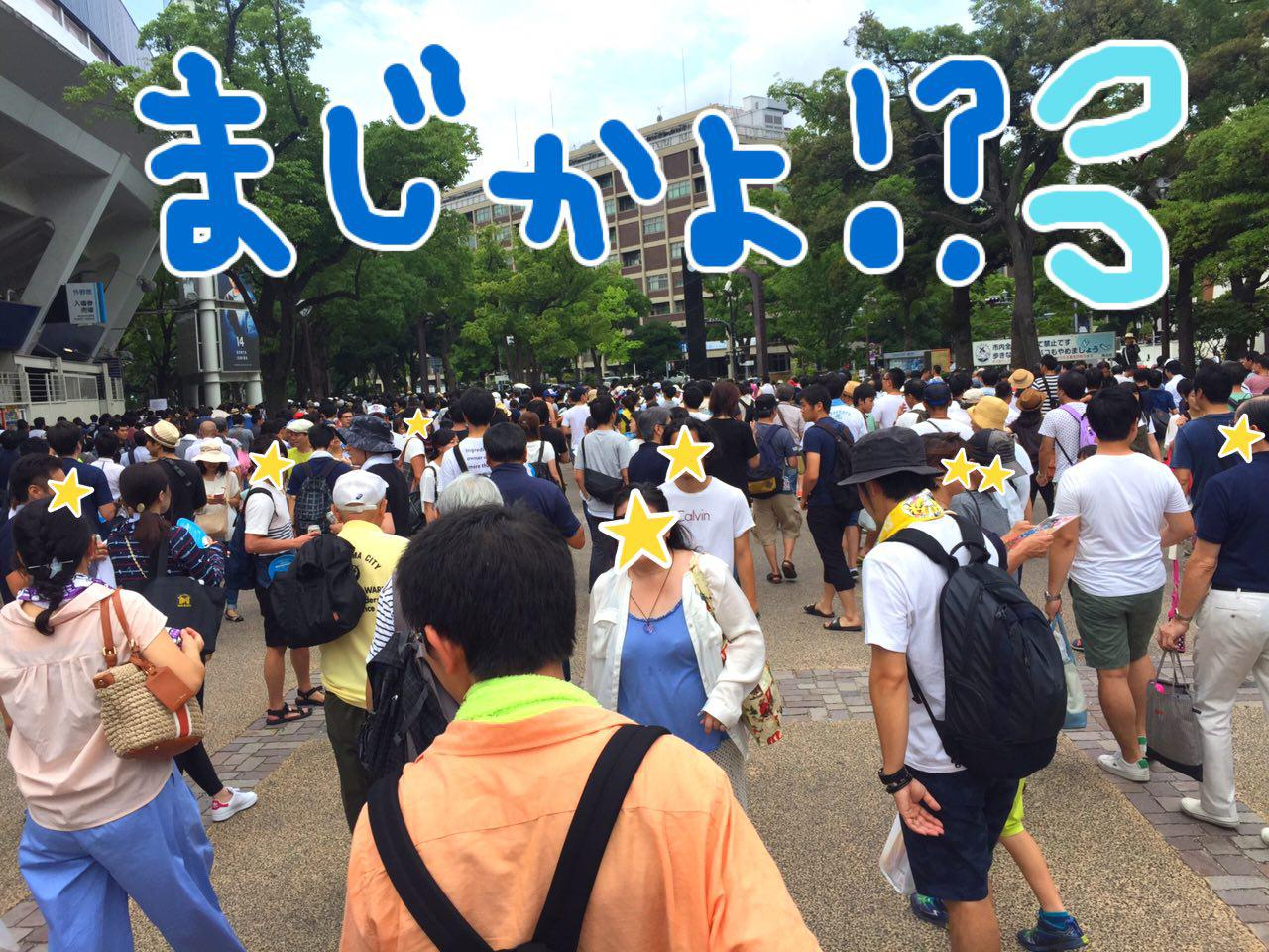 photo_2017-07-29_22-54-03.jpg