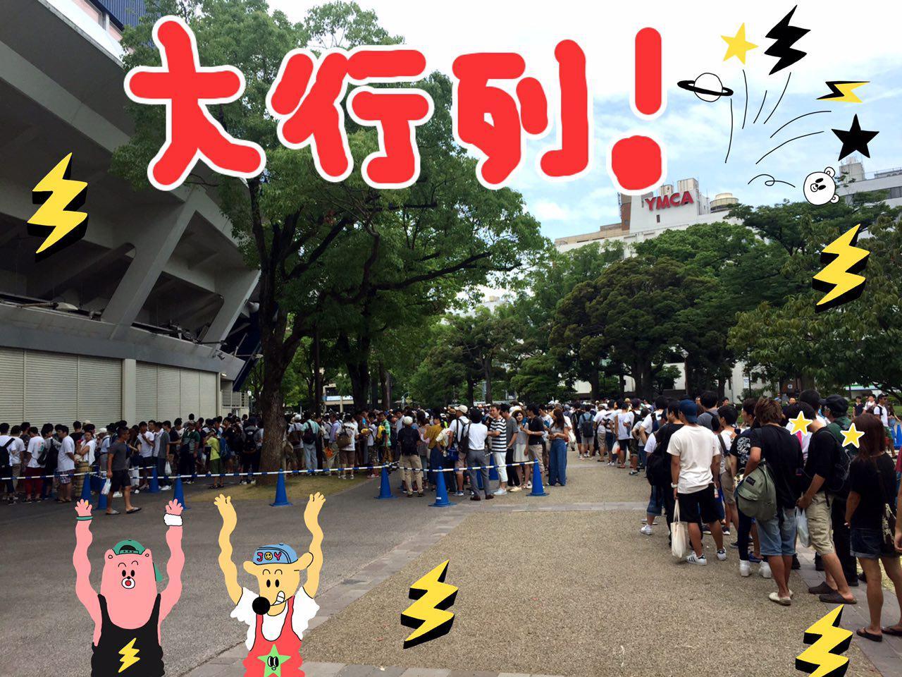 photo_2017-07-29_22-54-04.jpg
