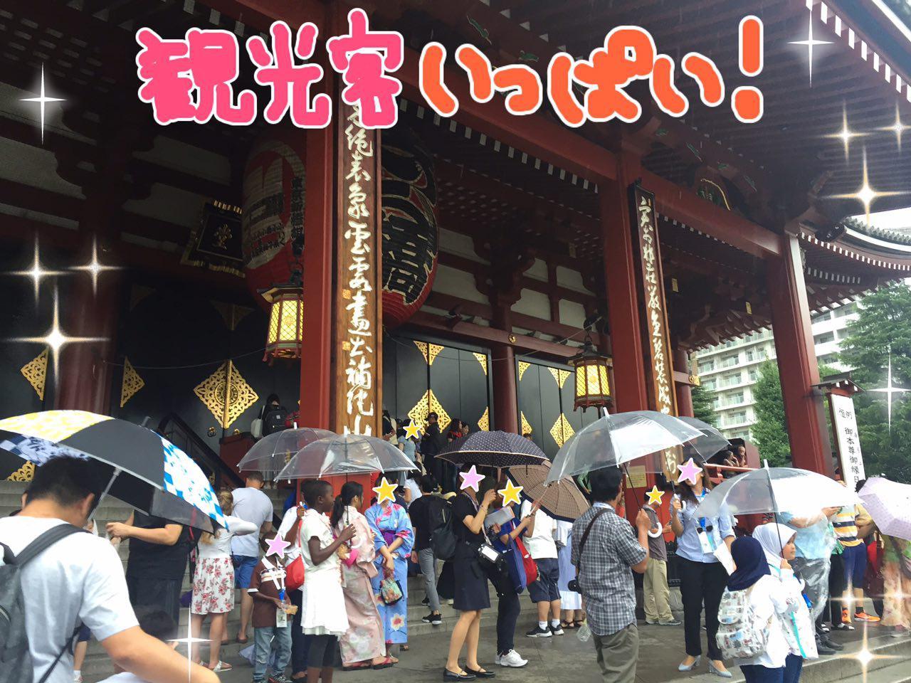 photo_2017-08-03_00-20-15.jpg