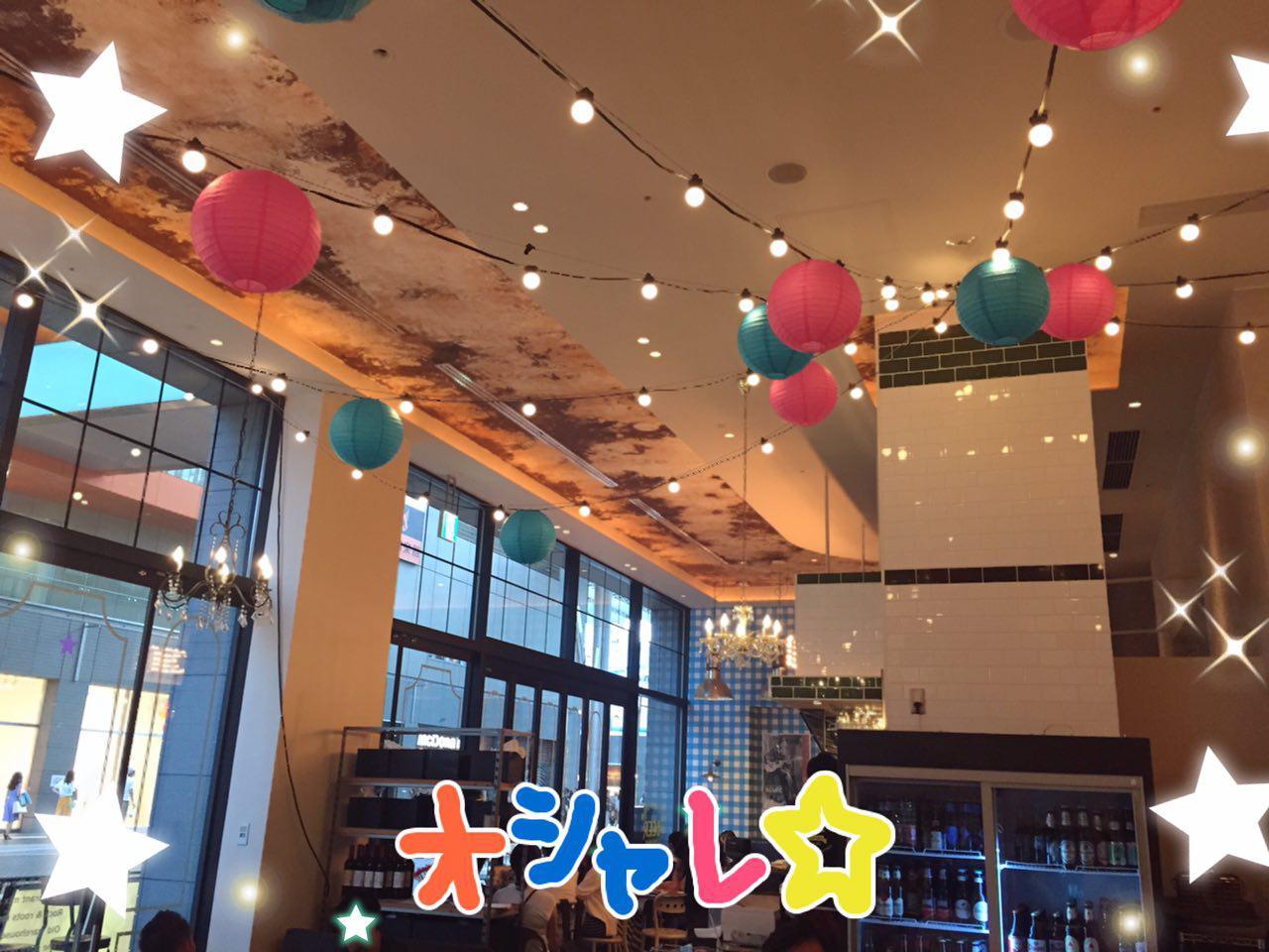 photo_2017-08-07_23-54-01.jpg