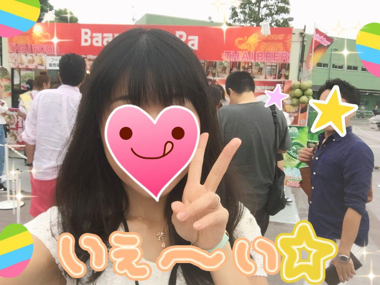 photo_2017-08-12_01-25-32.jpg