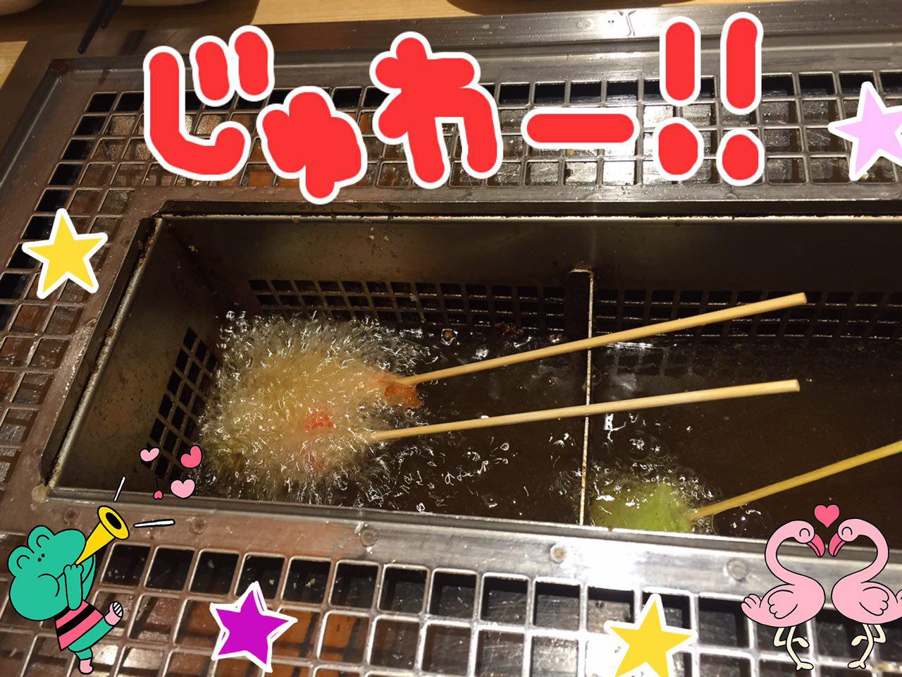 photo_2017-08-20_00-27-59.jpg
