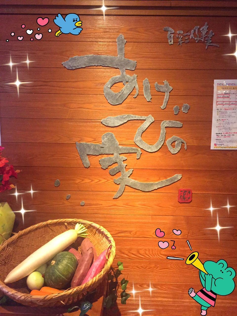 photo_2017-08-23_21-45-34.jpg