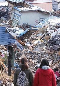 大地震はいつ起きてもおかしくない(200x283)