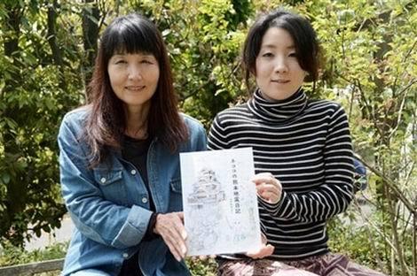 ネココの熊本地震日記」と作者(470x312)