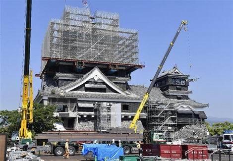解体作業が進む熊本城天守閣(470x325)