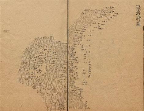 中国・清の時代の官製地誌「大清一統志」(470x365)