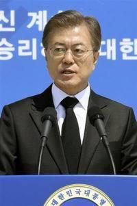 韓国の文在寅(ムン・ジェイン)大統領(200x301)
