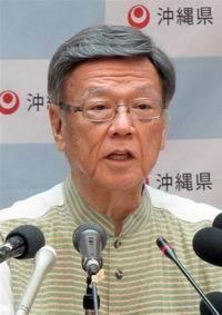 翁長雄志沖縄県知事(200x283)