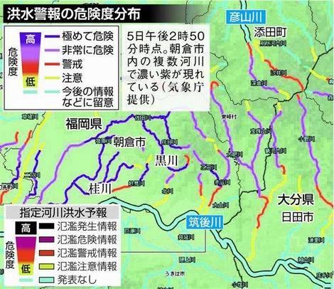 洪水警報の危険度分布1(470x406)