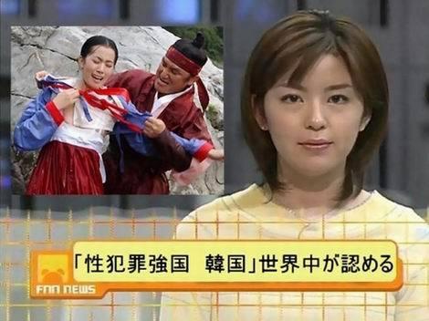 「性犯罪強国 韓国」世界中が認める(470x352)