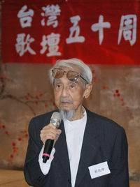 日本を愛した「老台北」蔡焜燦氏が死去(200x268)