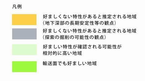 地図の色分け(470x264)