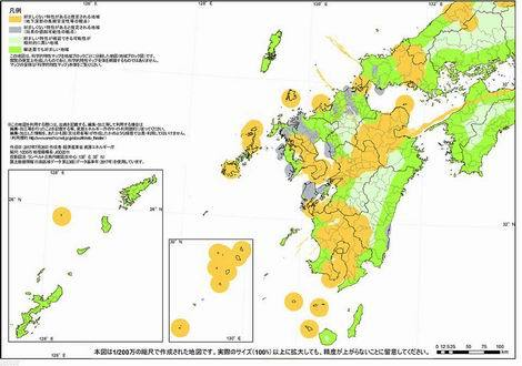 地図 九州・沖縄(470x330)