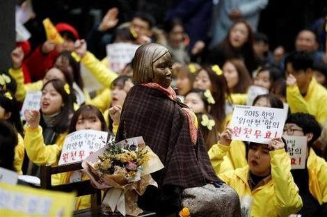 ソウル慰安婦問題日韓合意の撤回デモ(470x312)