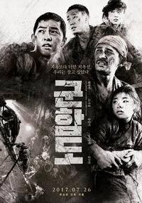 韓国映画「軍艦島」(200x285)