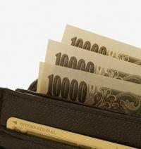 財布(200x212)