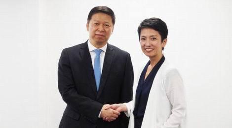 蓮舫 中国共産党中央対外連絡部長と会談(470x260)