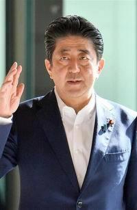 安倍晋三総理(200x307)