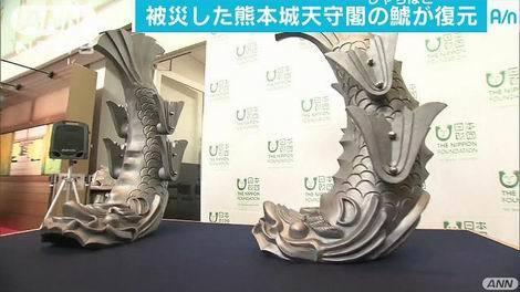 熊本城天守閣の復元しゃちほこ(470x264)