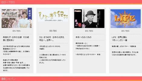 BS-TBS(470x268).jpg