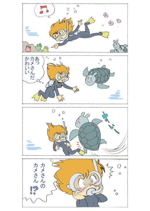 diving02.jpg