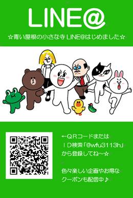 2017-05_26_01.jpg