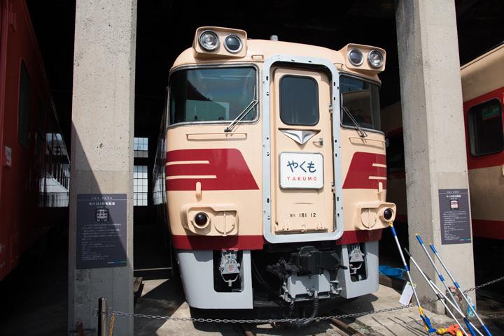 tsuya17a6.jpg