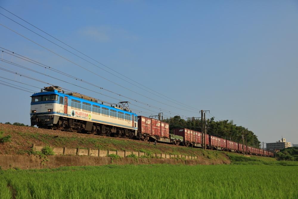 EF81-451(8057・原田~天拝山)A3325