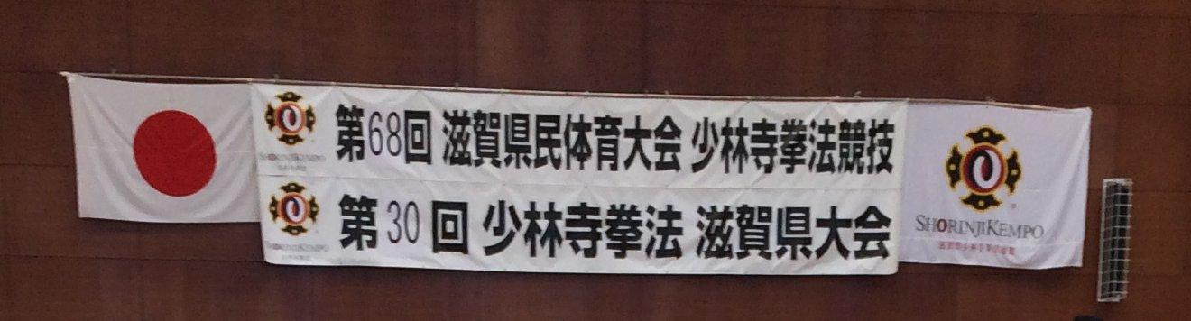 大会 (1)