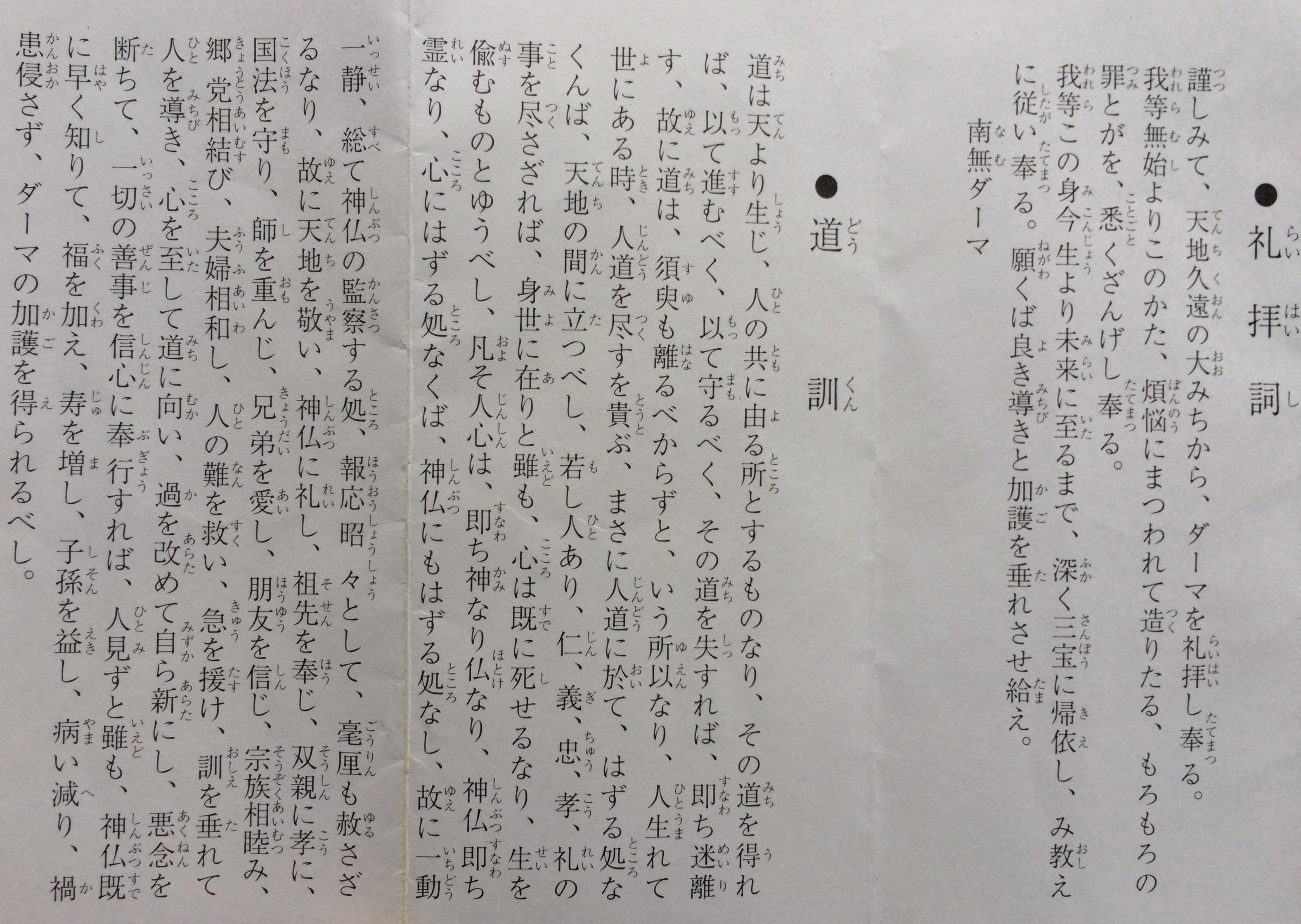 Img_70991.jpg