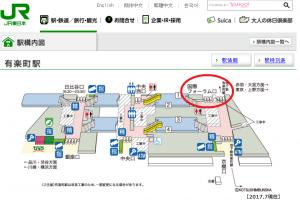 有楽町駅構内図