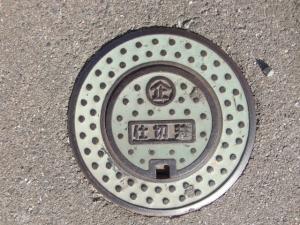 141008-331.jpg