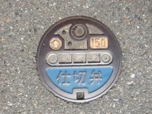 141009-185.jpg