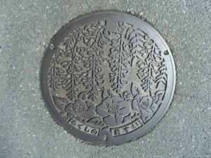 141024-209.jpg