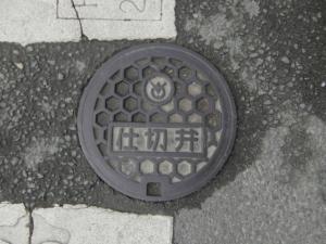 150314-yamakawa.jpg
