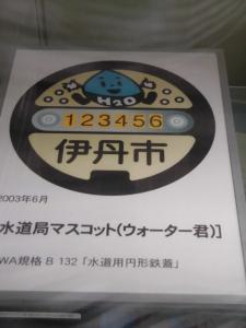 170814-023.jpg