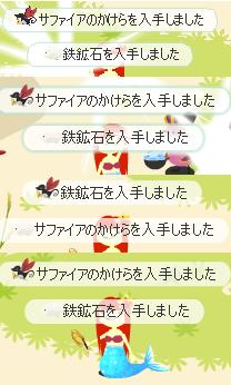 2017海賊イベ成果