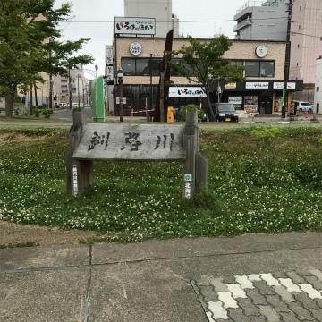 2017-7釧路 (10)