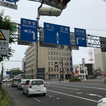 2017-7釧路 (18)