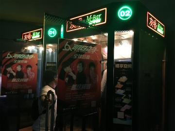 2017-8Taipei Shanghai (12)