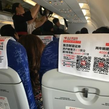 2017-8Taipei Shanghai (16)